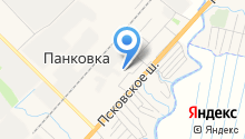 Почтовое отделение Панковка на карте