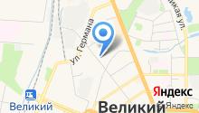 Юридическая служба Новгородской области на карте