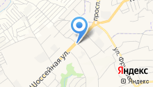 Центр шиномонтажа на Шоссейной на карте