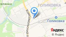 Автомойка на Комсомольском проспекте на карте