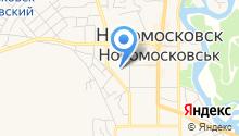 Новомосковск Водоканал на карте