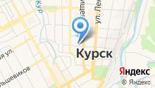 Многофункциональный центр предоставления государственных и муниципальных услуг г. Курска на карте