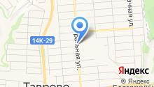 ветеринарный центр тавровский на карте