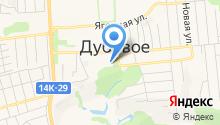 Центральная районная детская библиотека на карте