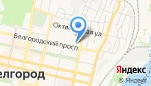 Управление по труду и занятости населения Белгородской области на карте
