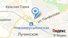 Почтовое отделение №143502 на карте
