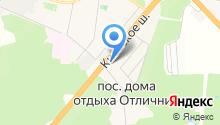 АВТОСТРАХОВ-НЕТ на карте
