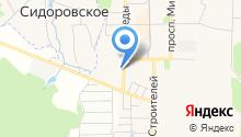 Московское областное БТИ на карте