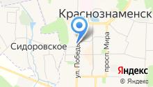 Краснознаменская городская похоронная служба на карте