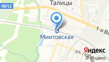 Миитовская на карте