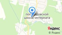 Дедовская специальная (коррекционная) общеобразовательная школа-интернат на карте