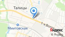 Талицы-Транзит на карте