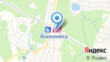 Аникеевка на карте