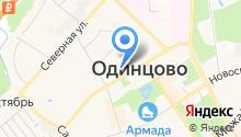 Совет депутатов городского поселения Одинцово на карте
