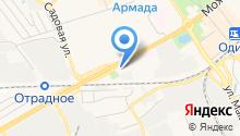Отдел надзорной деятельности по Одинцовскому району на карте