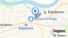 Барвиха Luxury Village на карте