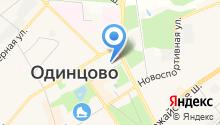 Аквариумы в Одинцово на карте