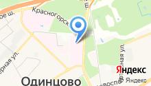 Одинцовское районное судебно-медицинское отделение на карте