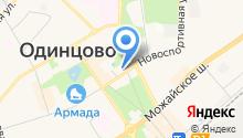 Прокуратура г. Одинцово на карте