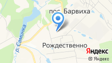 Барвихинская средняя общеобразовательная школа на карте