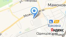 Мастерская по ремонту обуви и кожаных изделий на Можайском шоссе на карте