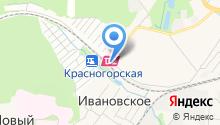 Красногорская на карте