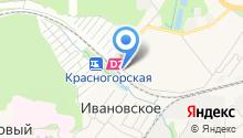 Магазин товаров для курения на карте