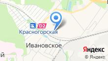 Армида на карте