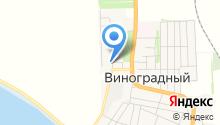 Администрация Виноградного сельского округа на карте
