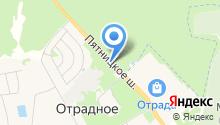 Топливный регион - Компания на карте