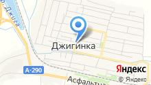 Администрация Джигинского сельского округа на карте