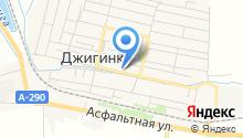 Дом культуры с. Джигинка на карте