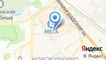 Cafe 1862 на карте
