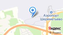 Военная комендатура аэропорта Шереметьево на карте