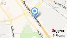 АвтоСпецЦентр Citroen на карте