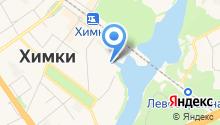 Водно-спасательный отряд Муниципального учреждения городского округа Химки на карте