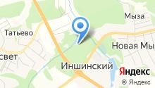 Иншинка на карте