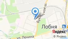 Лобненская городская стоматологическая поликлиника на карте