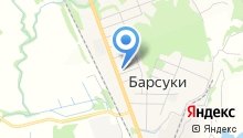 Барсуковская средняя общеобразовательная школа им. Е.Н. Волкова на карте