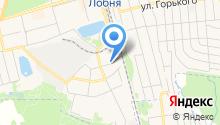 Лобняпрофснаб на карте