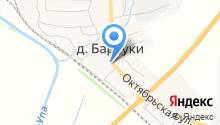 Александровский убойный пункт на карте