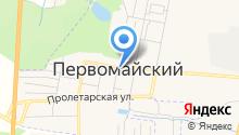 Первомайская детская школа искусств на карте
