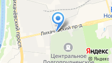 Автомойка на Лихачёвском проезде на карте