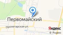 Первомайская Поселенческая библиотека на карте