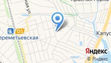Шереметьевский реабилитационный центр на карте