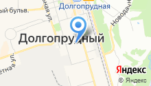 Прокуратура г. Долгопрудного на карте