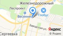 Чей туфля?, мастерская по ремонту одежды на карте