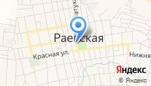 Администрация Раевского сельского округа на карте