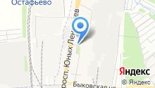 Березка, ФГКУ на карте