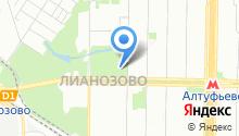 5D-кинотеатр на карте